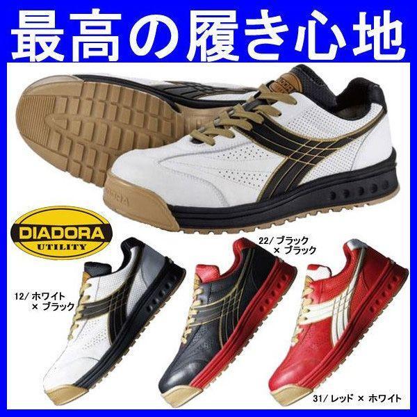 安全靴/作業靴/ディアドラ/DIADORA/スニーカー/ピーコック/作業服 甲被:牛クロム革・人工皮革(do-PEACOCK)|workshopgorilla