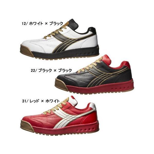 安全靴/作業靴/ディアドラ/DIADORA/スニーカー/ピーコック/作業服 甲被:牛クロム革・人工皮革(do-PEACOCK)|workshopgorilla|05