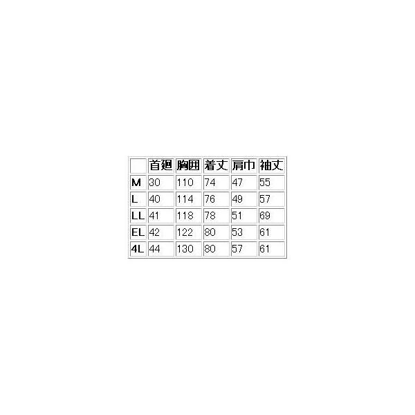 作業服 作業着 春夏 長袖 シャツ クロダルマ 綿60%・ポリエステル40%(ku-25357)|workshopgorilla|03