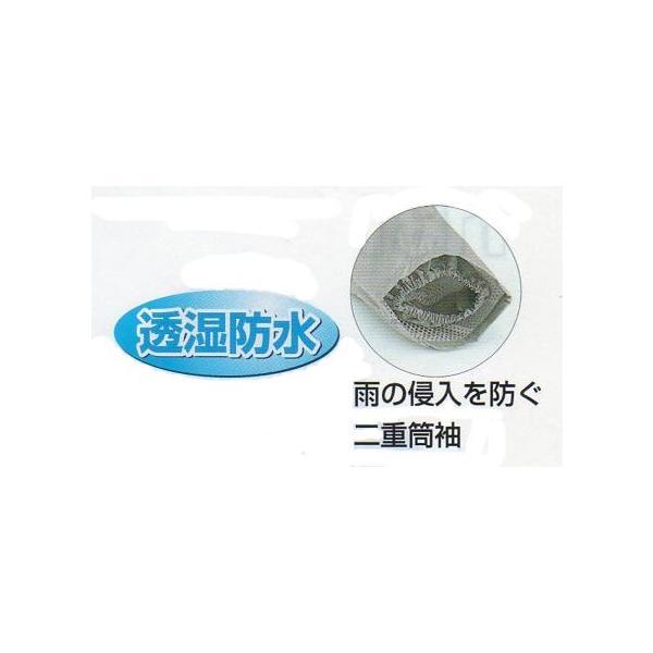 レインウエア 雨合羽 雨具 透湿レインウェア 透湿防水 二重筒袖 表:ナイロン100%(si-1171)|workshopgorilla|02