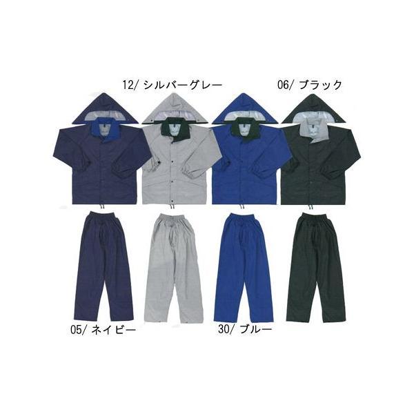 レインウエア 雨合羽 雨具 透湿レインウェア 透湿防水 二重筒袖 表:ナイロン100%(si-1171)|workshopgorilla|04