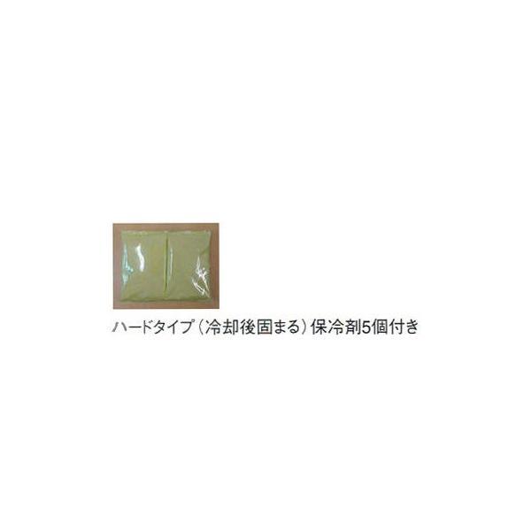 作業服 作業着 春夏 保冷剤付きメッシュベスト チョッキ ポリエステル100%(si-3014)|workshopgorilla|04