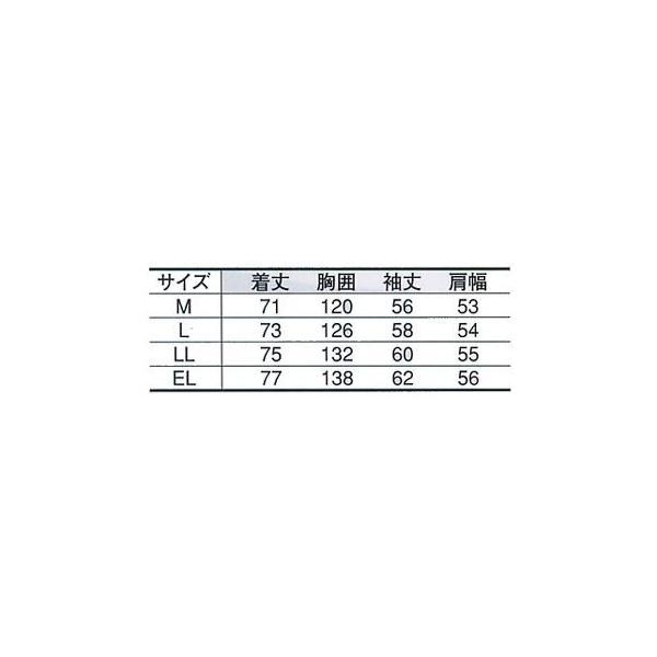 防寒服 防寒着 迷彩柄裏フリースヤッケ 作業服 作業着 冬 カモフラ ミリタリー ポリエステル100%(si-6310)|workshopgorilla|04