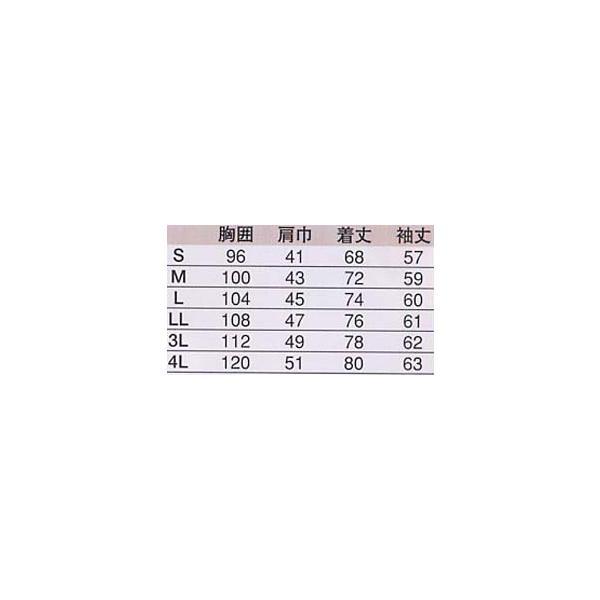 ポロシャツ 長袖 作業服 作業着 ユニフォーム 通年 柔らかい ポリエステル65%・綿35%(so-0020)|workshopgorilla|05