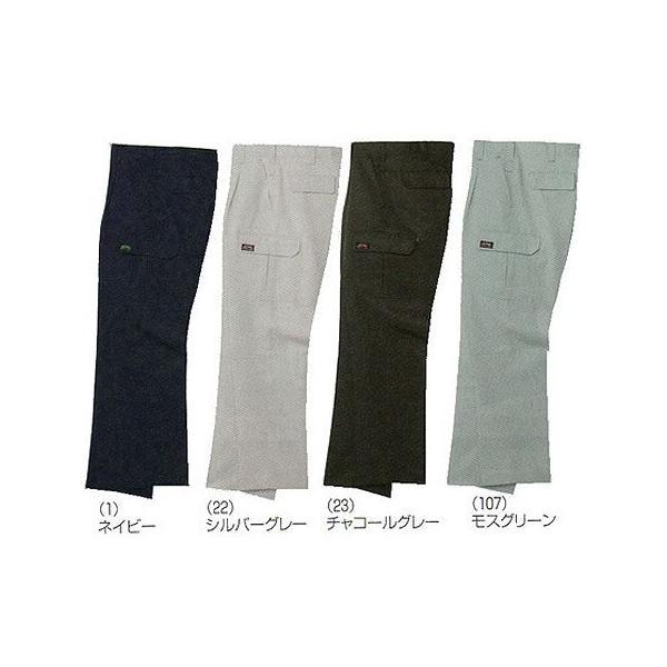作業服 作業着 通年 カーゴパンツ ズボン メンズ ポリエステル100%(so-1608) workshopgorilla 05