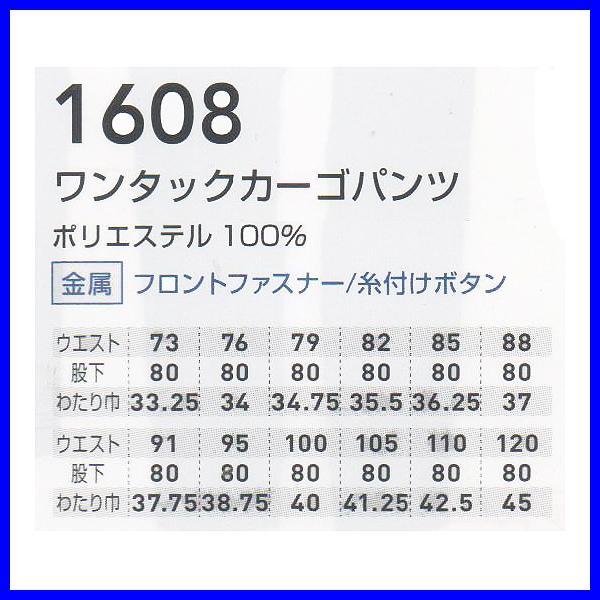 作業服 作業着 通年 カーゴパンツ ズボン メンズ ポリエステル100%(so-1608) workshopgorilla 06