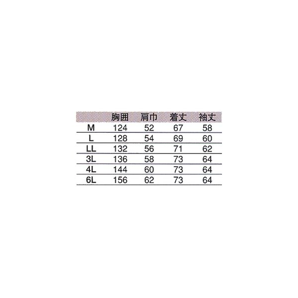 防寒着 防水 防寒服 防水防寒ブルゾン 作業服 作業着 冬 アルミメッシュ 表:ポリエステル100%(so-2803) workshopgorilla 06