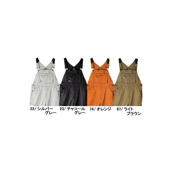 つなぎ服 ツナギ服 作業服 作業着 通年 サロペット オーバーオール ポリエステル65%・綿35%(so-29014)|workshopgorilla|05