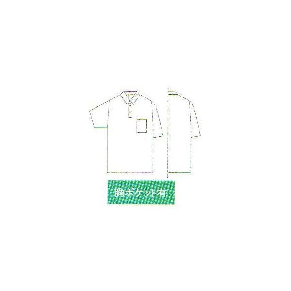 ポロシャツ 半袖 作業服 作業着 ユニフォーム 春夏 SSサイズ ポリエステル100%(so-50127) workshopgorilla 03