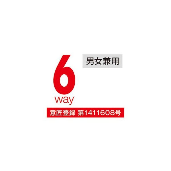 to-841190 春夏/バラクラバ・アイスマスクメッシュ(ナイロン80%・ウレタン20%) MUSCLE SUPPORT|workshopgorilla|04