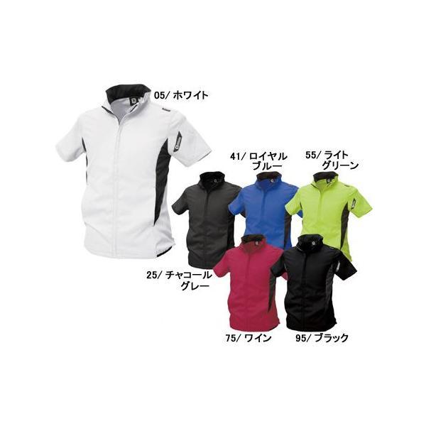 作業服 作業着 通年 半袖 スーパーライトストレッチ ショートスリーブジャケット ポリエステル100%(to-846656)|workshopgorilla|05