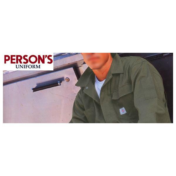 つなぎ服 ツナギ服 作業服 作業着 秋冬 長袖 PERSON'S パーソンズ 綿100%(y-P017)|workshopgorilla|02