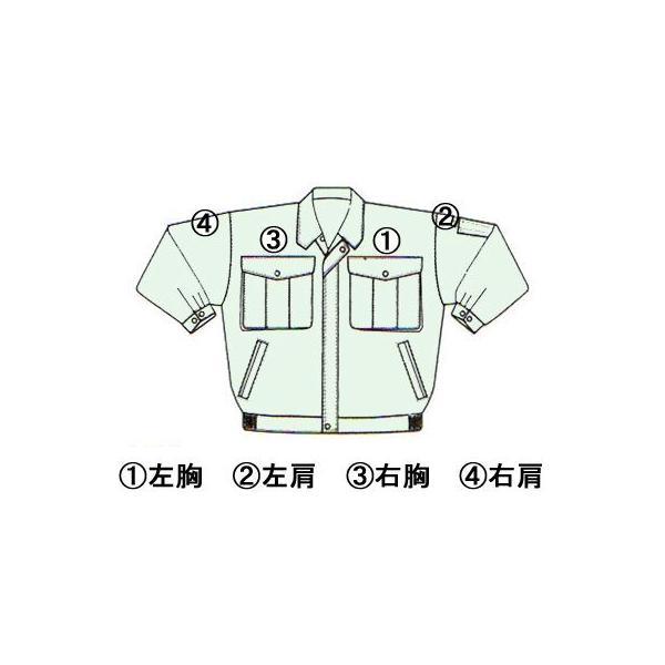 z-sishu-2 ネーム刺繍(2行) 作業服・つなぎ服の名入れ・社名刺繍・氏名刺繍・名前刺繍|workshopgorilla|02