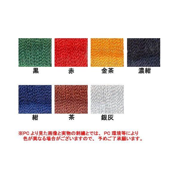 z-sishu-2 ネーム刺繍(2行) 作業服・つなぎ服の名入れ・社名刺繍・氏名刺繍・名前刺繍|workshopgorilla|03