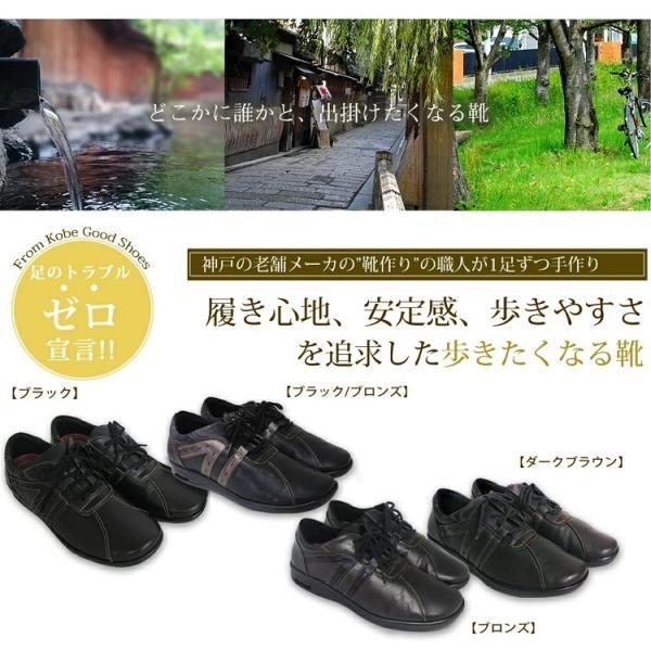 ウォーキングシューズ 履きやすい ひも ファスナー エアーソール4583 日本製 Works Traveler