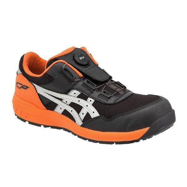 asics 安全靴 ウィンジョブ Boaシステム採用 セーフティスニーカー CP-209|workway|09