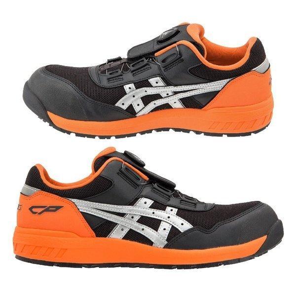 asics 安全靴 ウィンジョブ Boaシステム採用 セーフティスニーカー CP-209|workway|10
