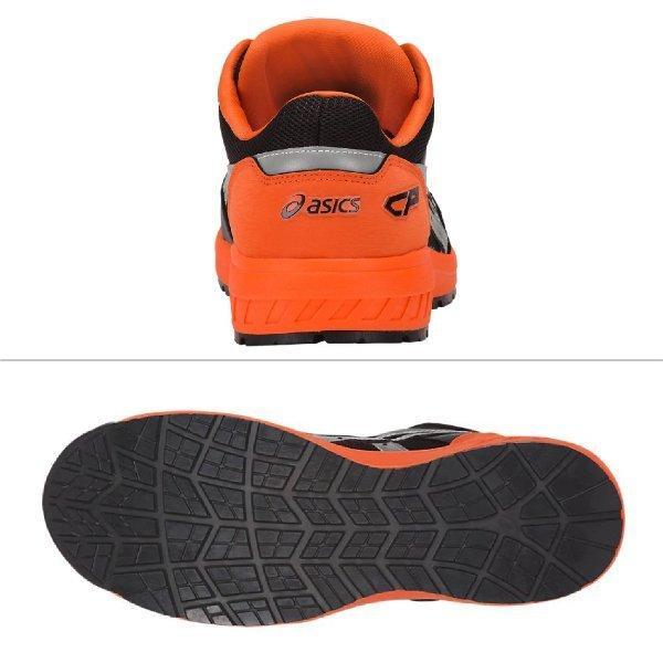 asics 安全靴 ウィンジョブ Boaシステム採用 セーフティスニーカー CP-209|workway|11
