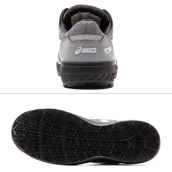 asics 安全靴 ウィンジョブ Boaシステム採用 セーフティスニーカー CP-209|workway|04