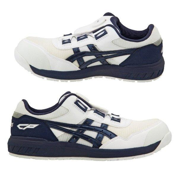 asics 安全靴 ウィンジョブ Boaシステム採用 セーフティスニーカー CP-209|workway|07