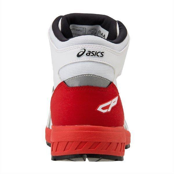 asics ウィンジョブ  Boaシステム採用 セーフティスニーカー CP-304 先芯入り作業靴 workway 10