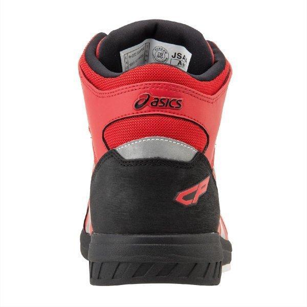 asics ウィンジョブ  Boaシステム採用 セーフティスニーカー CP-304 先芯入り作業靴 workway 15