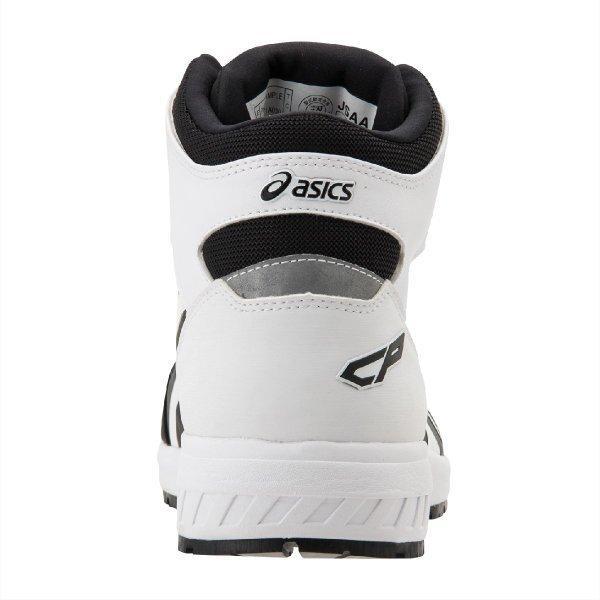 asics ウィンジョブ  Boaシステム採用 セーフティスニーカー CP-304 先芯入り作業靴 workway 05