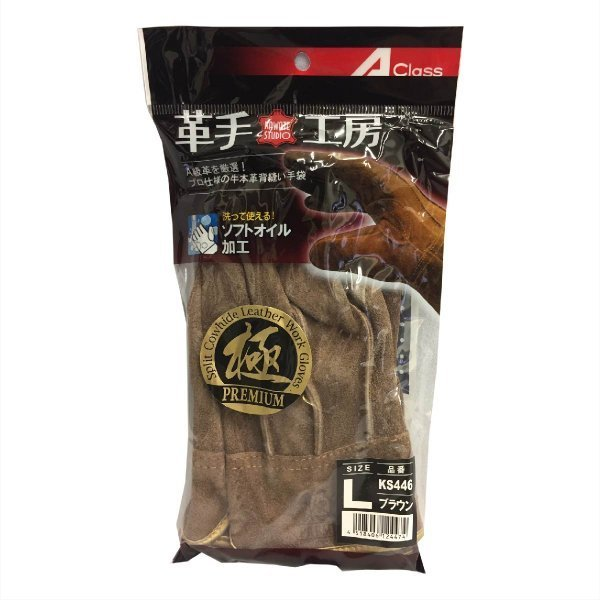 革手袋 ソフトオイル加工  牛床革 ブラウン M/L 革手工房 極|workway|05