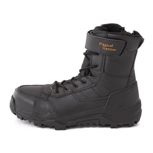 作業靴 安全靴 マジカルフォレスター 斜面作業 山林 鋼スパイクブーツ  丸五 MF-005|workway|04