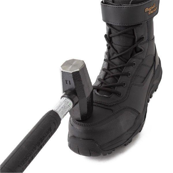 作業靴 安全靴 マジカルフォレスター 斜面作業 山林 鋼スパイクブーツ  丸五 MF-005|workway|09
