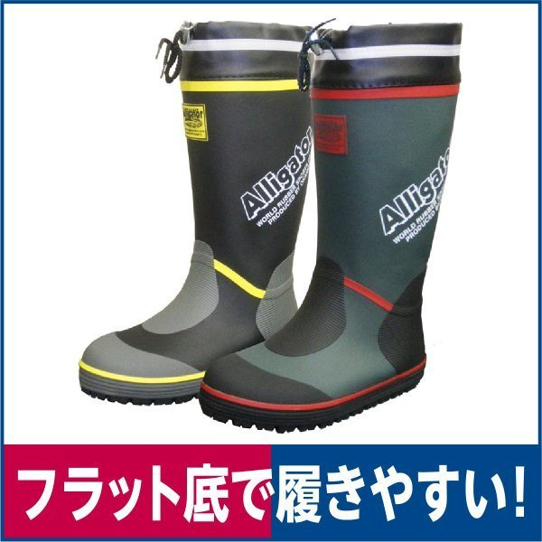長靴 カバー付きゴムロングブーツ ブラック/グリーン オカモト化成品 RMM-7400|workway