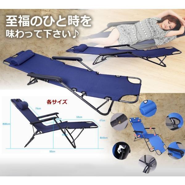 アウトドア リクライニング チェア 折りたたみ 枕一体型 チェアベッド
