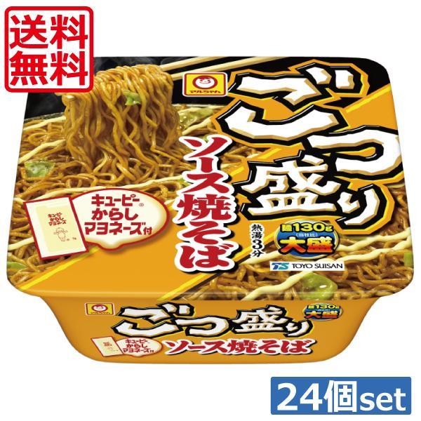 送料無料 東洋水産 ごつ盛り ソース焼そば171g ×24個(2ケース) カップ麺 カップやきそば