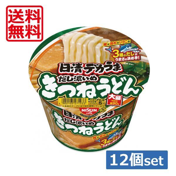 送料無料 送料無料 日清 デカうま きつねうどん 106g ×12個(1ケース)カップうどん カップ麺 大盛り 日清食品