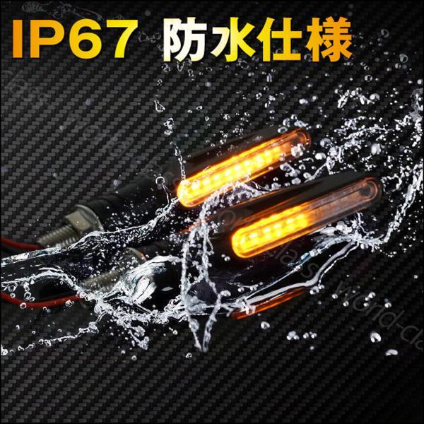 バイク シーケンシャルウインカー 汎用 LED 流れるウインカー 4個セット ICウィンカーリレー 2PIN付 前後左右セット 1台分 送料無料 world-class 11