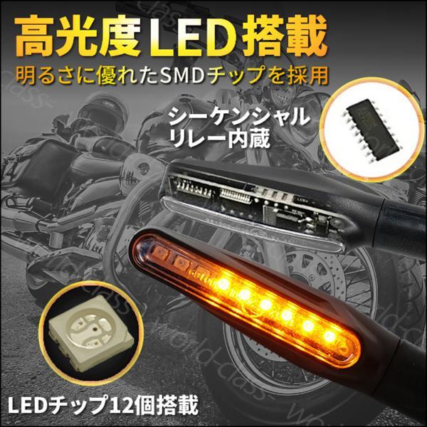 バイク シーケンシャルウインカー 汎用 LED 流れるウインカー 4個セット ICウィンカーリレー 2PIN付 前後左右セット 1台分 送料無料 world-class 09