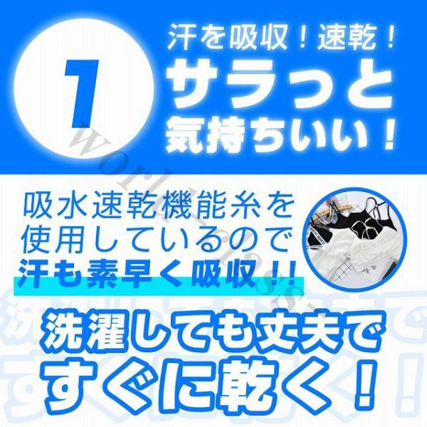 スポーツブラ ブラジャー インナー レディース ノンワイヤー カップ付き ヨガ スポブラ エクササイズ 揺れない world-class 06