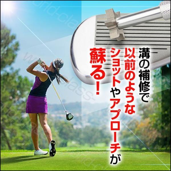アイアン・ウェッジ用 溝切ツール ゴルフ V溝 U溝 両用 掃除 ゴルフ用品 スポーツ用品 ドライバー パター|world-class|11