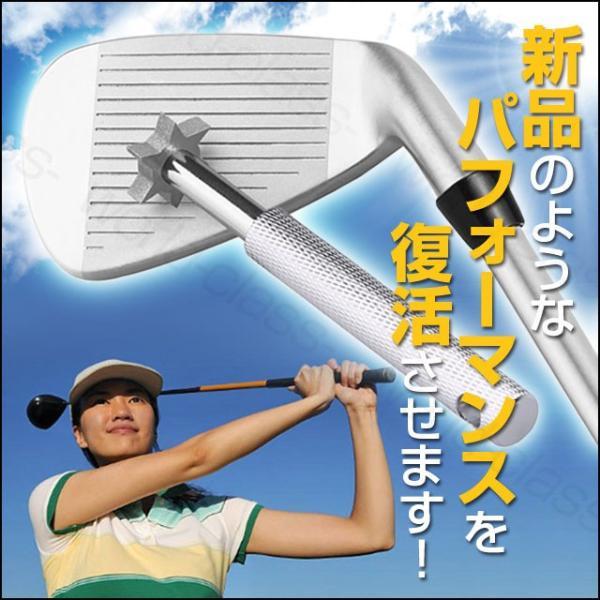 アイアン・ウェッジ用 溝切ツール ゴルフ V溝 U溝 両用 掃除 ゴルフ用品 スポーツ用品 ドライバー パター|world-class|05