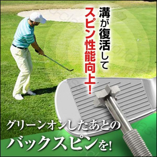 アイアン・ウェッジ用 溝切ツール ゴルフ V溝 U溝 両用 掃除 ゴルフ用品 スポーツ用品 ドライバー パター|world-class|10