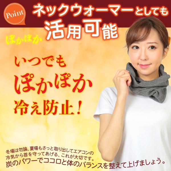 腹巻 レディース メンズ 日本製 備長炭 ロング丈 冷え取り 備長炭|world-class|12