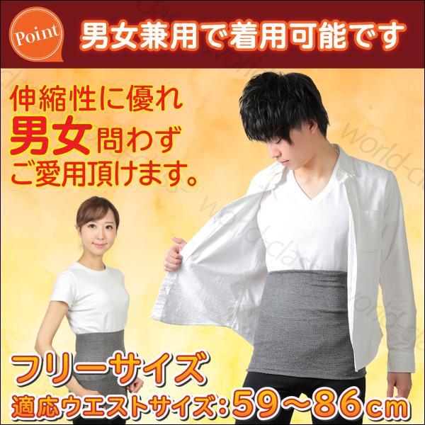 腹巻 レディース メンズ 日本製 備長炭 ロング丈 冷え取り 備長炭|world-class|13