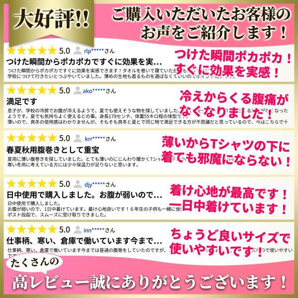 腹巻 レディース メンズ 日本製 備長炭 ロング丈 冷え取り 備長炭|world-class|04