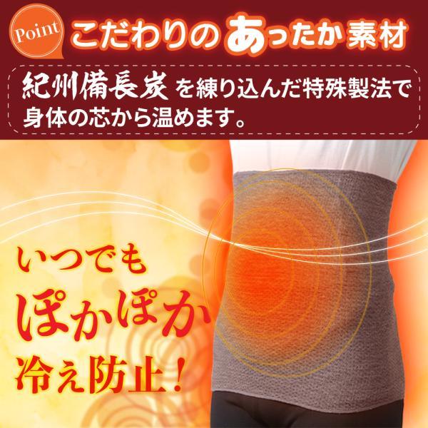 腹巻 レディース メンズ 日本製 備長炭 ロング丈 冷え取り 備長炭|world-class|07