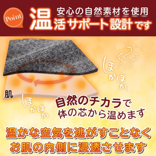 腹巻 レディース メンズ 日本製 備長炭 ロング丈 冷え取り 備長炭|world-class|09