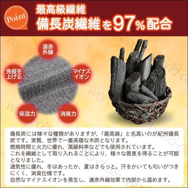 腹巻 レディース メンズ 日本製 備長炭 ロング丈 冷え取り 備長炭|world-class|10