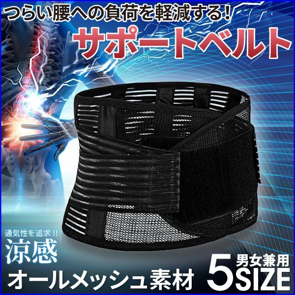 腰痛ベルト大きいサイズコルセット腰痛サポートベルト腰用