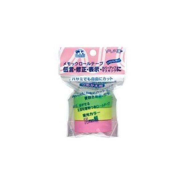 (まとめ)ヤマト メモックロール替テープ蛍光 RK-15H-B〔×10セット〕