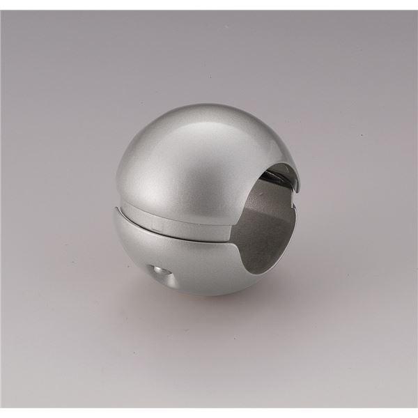 〔10個セット〕階段手すり滑り止め 『どこでもグリップ』ボール形 亜鉛合金 直径32mm シルバー シロクマ 日本製