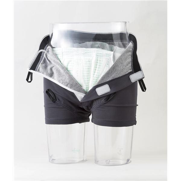 ニシキ おむつカバー 紙おむつ(パッド)専用布パンツ L H4066